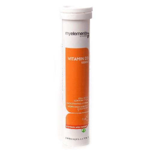 Vitamin D3 1000UI 20cpr efervescente My Elements