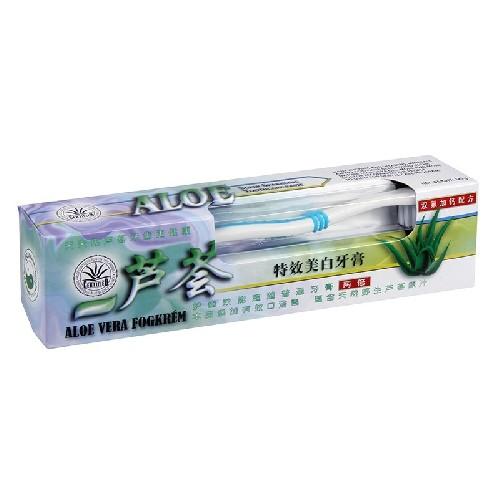 SET Pasta de Dinti cu Aloe Vera 120 gr + Periuta Dr.Chen