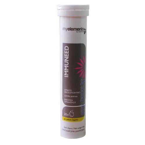 Immuneed (cu echinacea) 20cpr efervescente My Elements