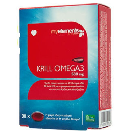 Ulei De Krill 500mg My Elements 30cps